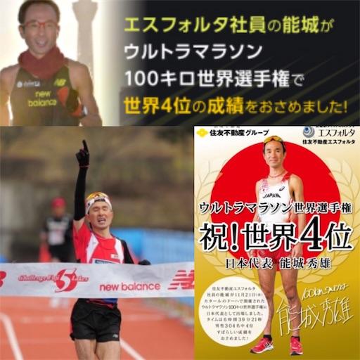f:id:ichikawa-papa:20180430113144j:image