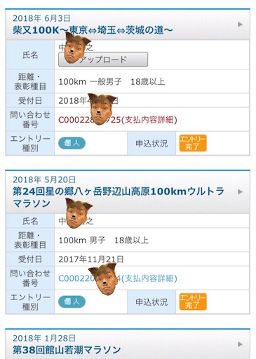 f:id:ichikawa-papa:20180524080840j:image