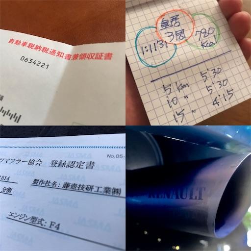 f:id:ichikawa-papa:20180526175230j:image