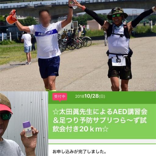 f:id:ichikawa-papa:20180530210831j:image