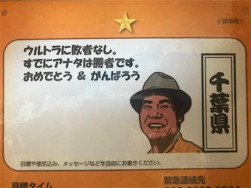 f:id:ichikawa-papa:20180604210420j:image