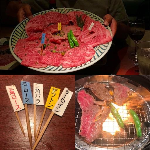f:id:ichikawa-papa:20180617065042j:image