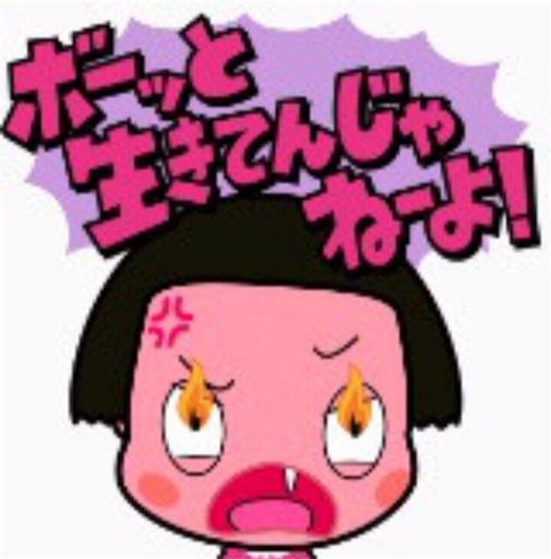 f:id:ichikawa-papa:20180617070249j:image