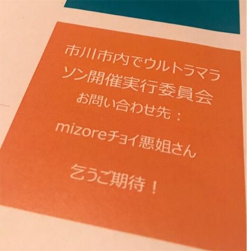 f:id:ichikawa-papa:20180621013133j:image
