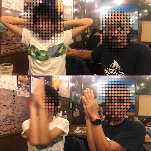f:id:ichikawa-papa:20180711130303j:image