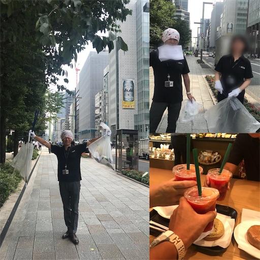f:id:ichikawa-papa:20180719111746j:image