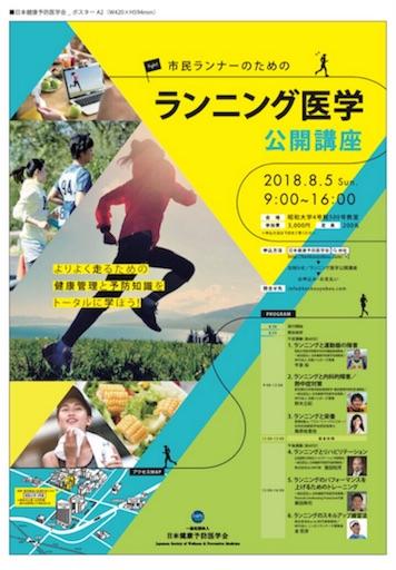 f:id:ichikawa-papa:20180720015737j:image