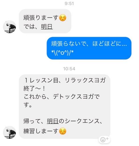 f:id:ichikawa-papa:20180721144210j:image