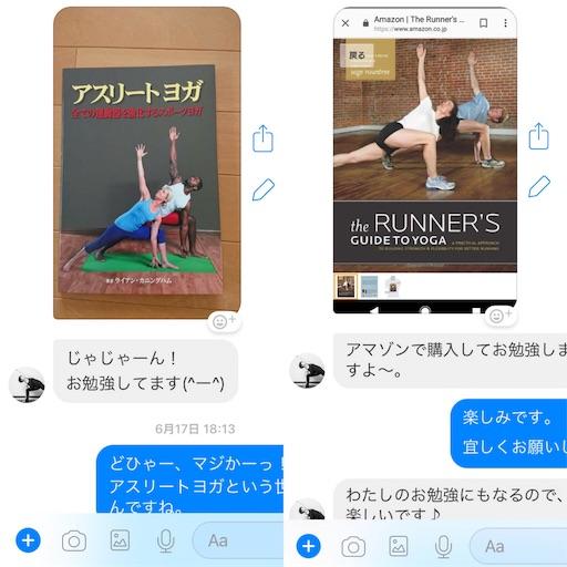 f:id:ichikawa-papa:20180802091245j:image