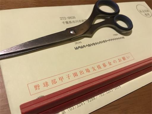 f:id:ichikawa-papa:20180807002406j:image