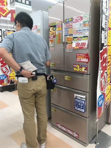 f:id:ichikawa-papa:20180902173143j:image