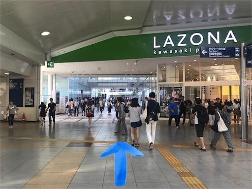 f:id:ichikawa-papa:20180913204724j:image
