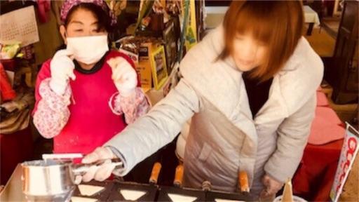 f:id:ichikawa-papa:20181001194007j:image