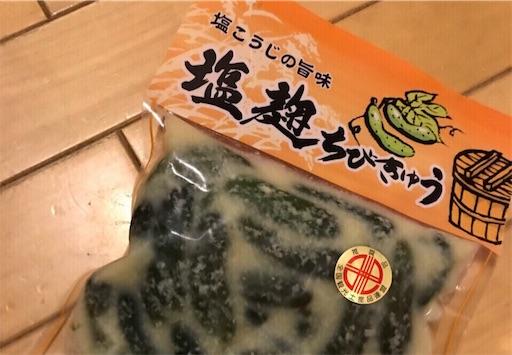 f:id:ichikawa-papa:20181005113511j:image