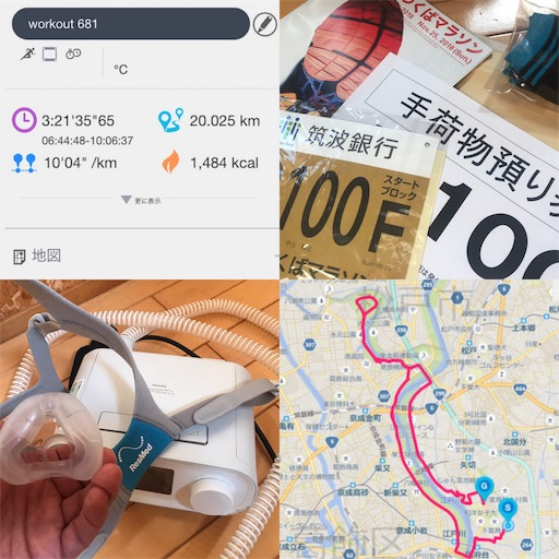 f:id:ichikawa-papa:20181104083851j:image