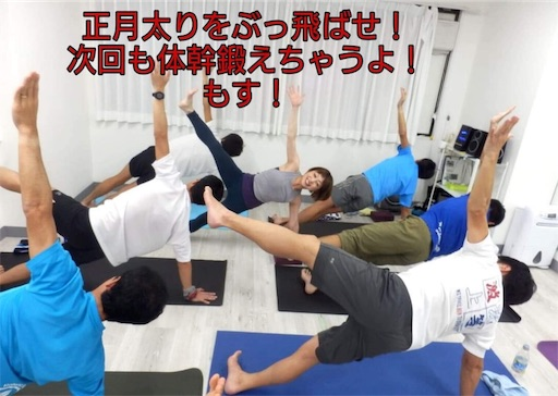 f:id:ichikawa-papa:20181121153629j:image