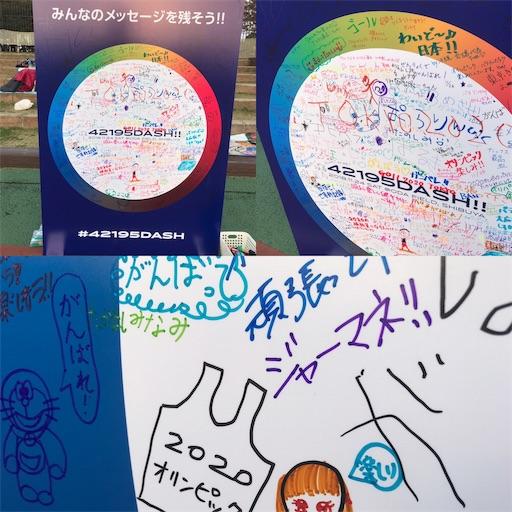 f:id:ichikawa-papa:20181124200817j:image