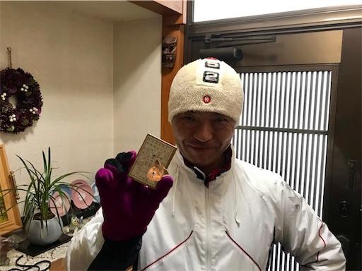 f:id:ichikawa-papa:20190107065945j:image