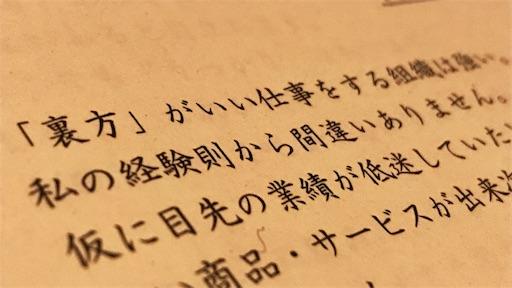 f:id:ichikawa-papa:20190209234227j:image