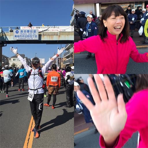 f:id:ichikawa-papa:20190219211318j:image