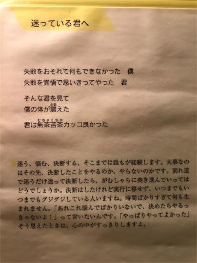 f:id:ichikawa-papa:20190302104433j:image