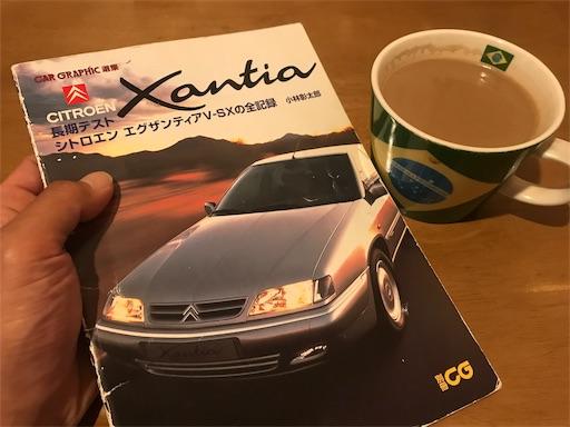 f:id:ichikawa-papa:20190415074911j:image
