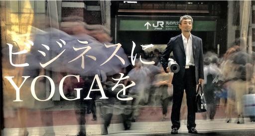 f:id:ichikawa-papa:20190420181353j:image