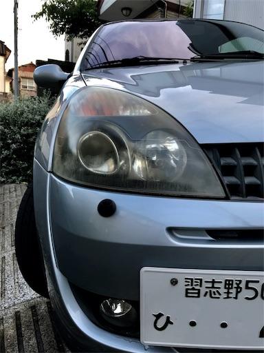 f:id:ichikawa-papa:20190502210126j:image