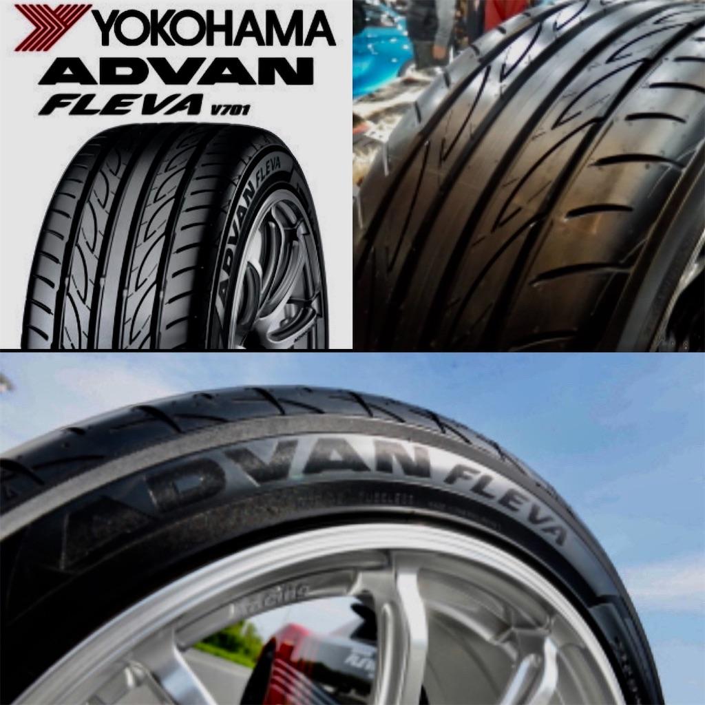 f:id:ichikawa-papa:20190821205225j:image