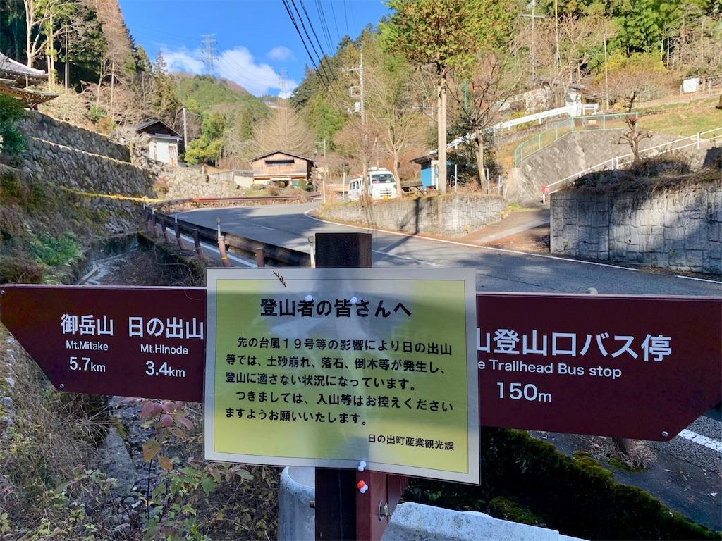f:id:ichikawa-papa:20191227225033j:image