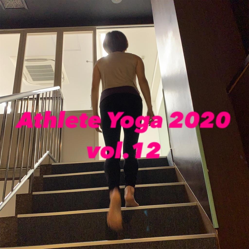 f:id:ichikawa-papa:20200106202622j:image