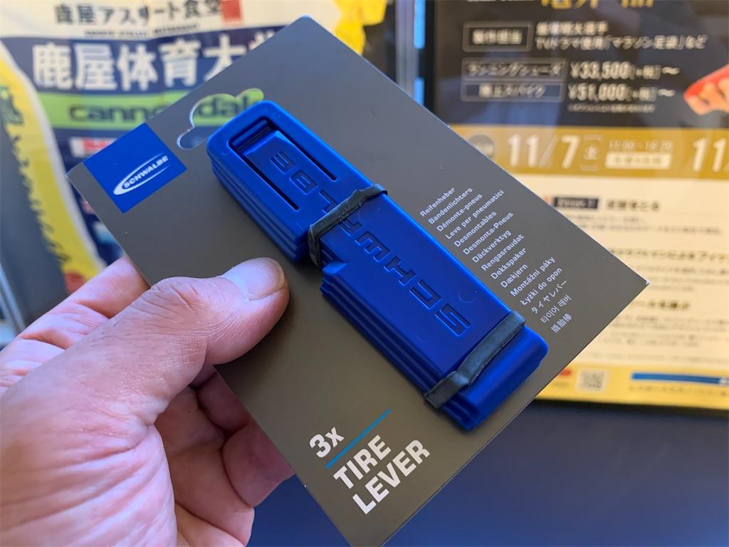 f:id:ichikawa-papa:20201014193801j:image
