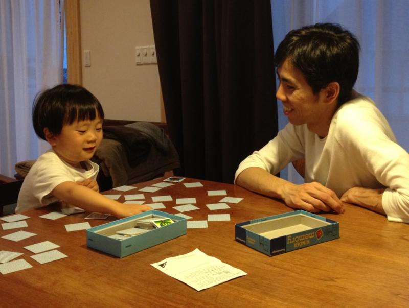 f:id:ichikawa-seipanten:20120523192530j:image:w360:left