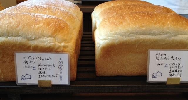 f:id:ichikawa-seipanten:20120725105005j:image:w360