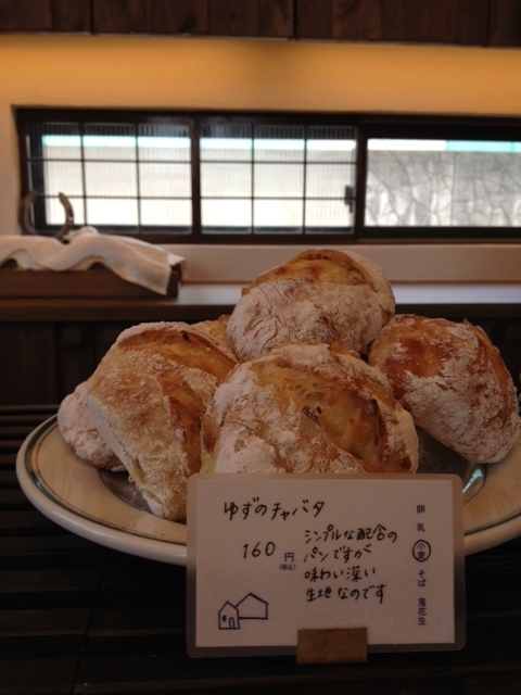 f:id:ichikawa-seipanten:20120725105226j:image:w200