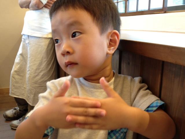f:id:ichikawa-seipanten:20120923133451j:image:w300