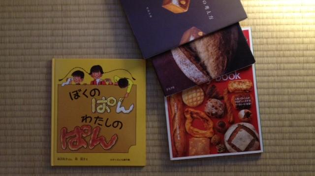 f:id:ichikawa-seipanten:20121012174020j:image:w450