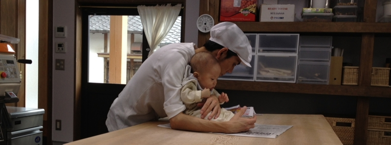 f:id:ichikawa-seipanten:20121017113637j:image:w450