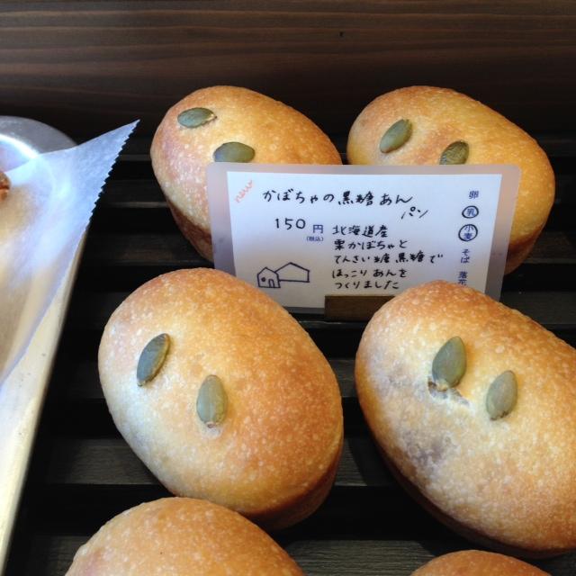 f:id:ichikawa-seipanten:20121128091716j:image:w400