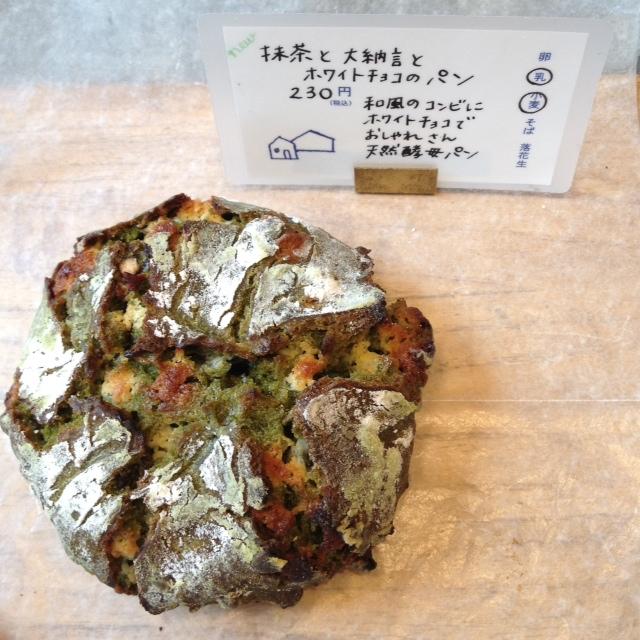 f:id:ichikawa-seipanten:20121226115645j:image:w350