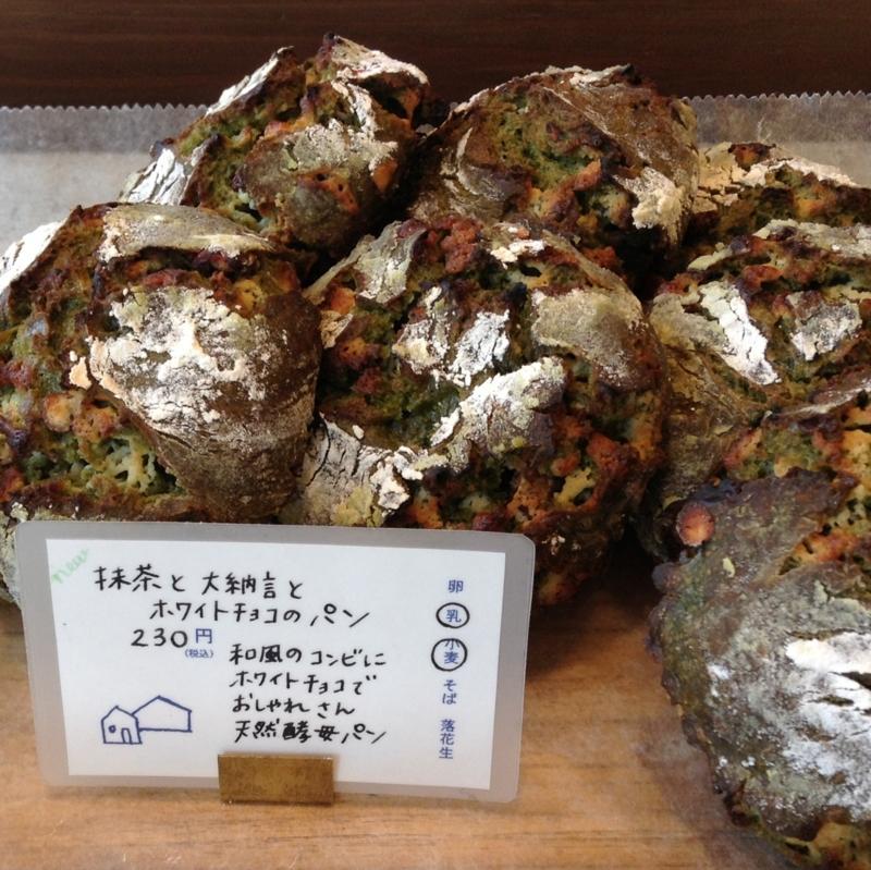 f:id:ichikawa-seipanten:20130124115413j:image:w350