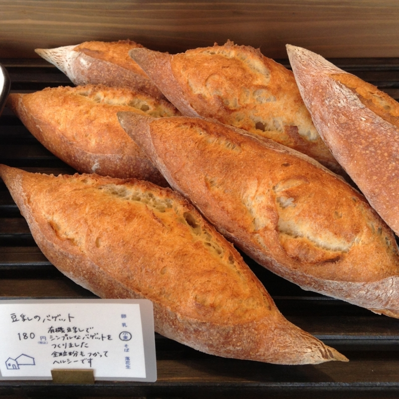 f:id:ichikawa-seipanten:20130227125759j:image:w400