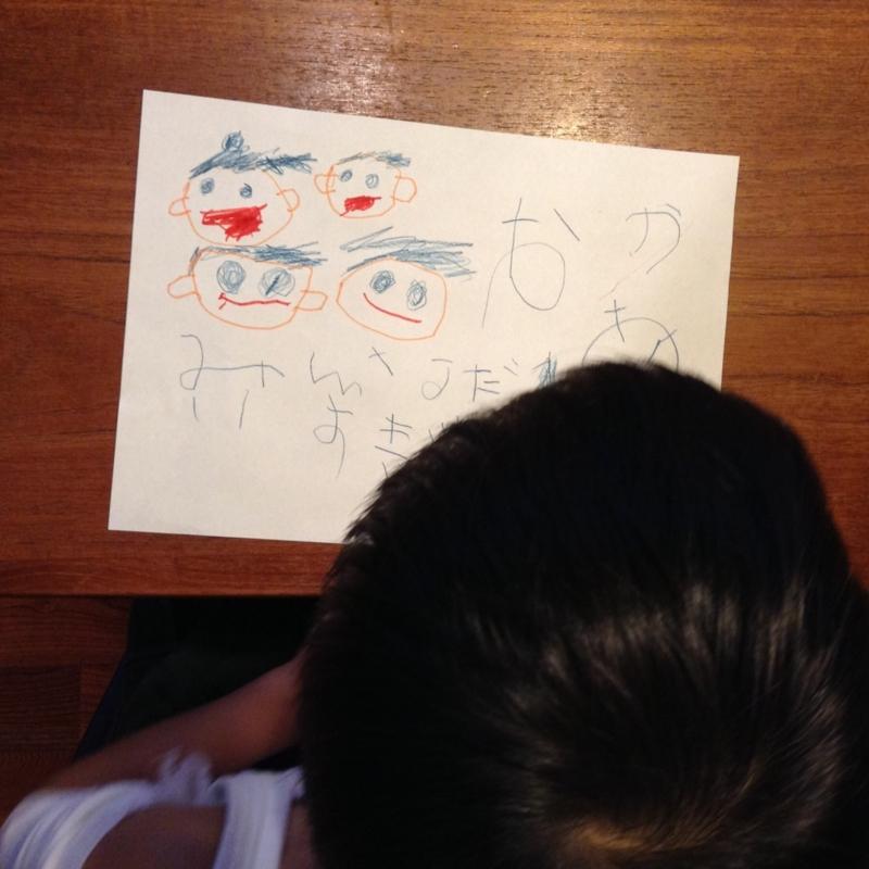 f:id:ichikawa-seipanten:20130907173522j:image:w400