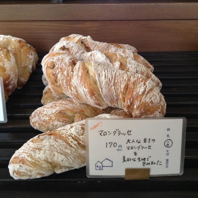 f:id:ichikawa-seipanten:20130911084953j:image:w360