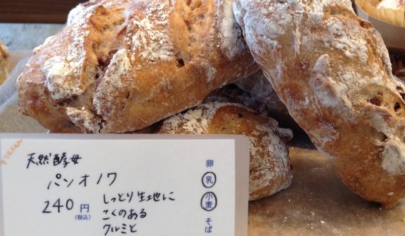 f:id:ichikawa-seipanten:20131127195756j:image:w250:left