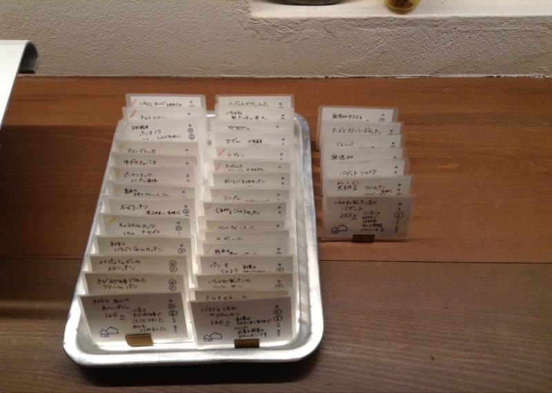 f:id:ichikawa-seipanten:20131129222313j:image:w300:right