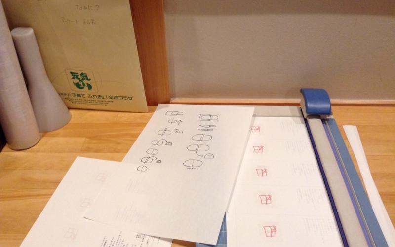 f:id:ichikawa-seipanten:20131130225945j:image:w300