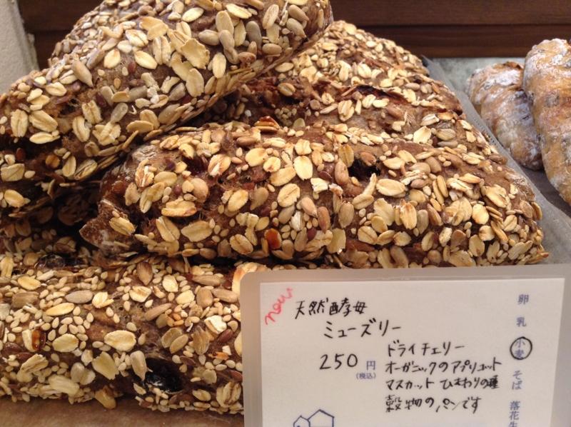 f:id:ichikawa-seipanten:20131204094840j:image:w300