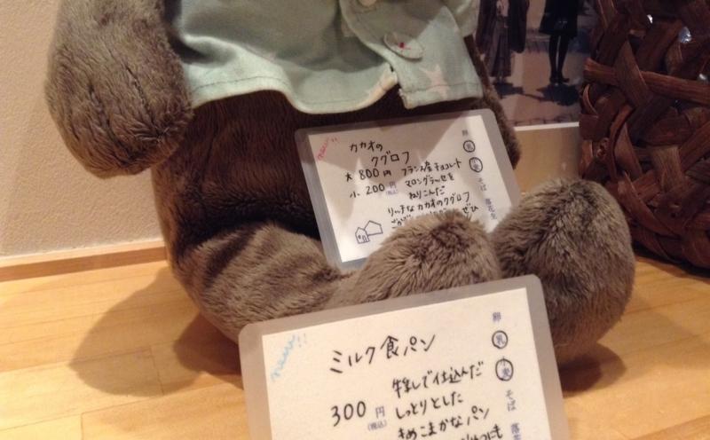 f:id:ichikawa-seipanten:20131228213446j:image:w300