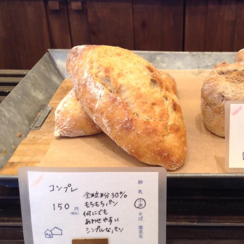 f:id:ichikawa-seipanten:20140108115125j:image:w280
